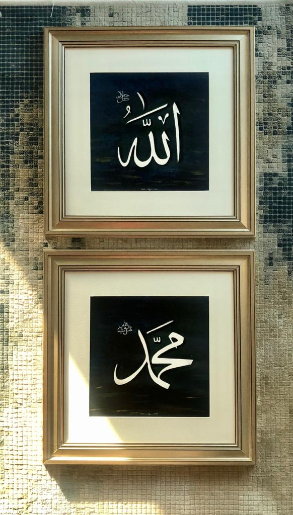 Beautiful ALLAH & MUHAMMAD (SAW) Names with frame.